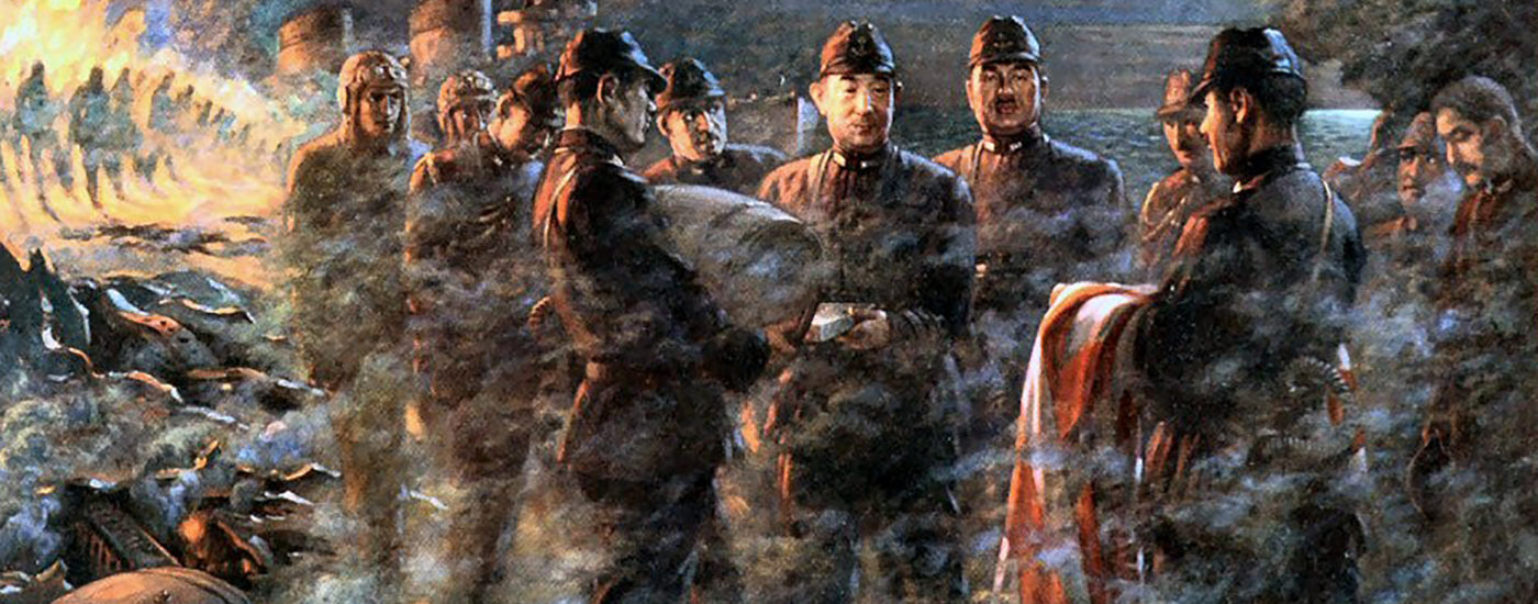 "Paintings in Film | East Asian Painting and Cinema: Japan, South Korea and China | ""Last Moments of Admiral Yamaguchi"" 